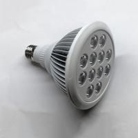 LED - Super Growspot Alu  12w 9:3, rött/blått 660/460nm-Led växtbelysning Super Growspot 12 watt