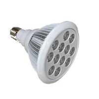 LED - White Beauty 20W, fullspektrum, LED-lampa för växter, 20watt fullspektrum