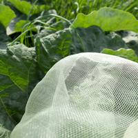 Täckväv Micromesh 80 meter x 1,80 cm-Täckväv för växtskydd och drivning av växter