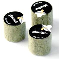 Plantui Experimentkapsel för fröer, Frökapslar utan fröer till Plantui