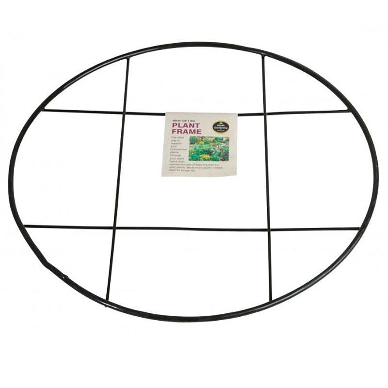 Växtstöd, Plant frame, 51 cm-Växtstöd, Plant frame, 51 cm