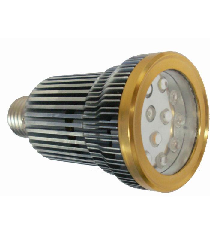 LED-lampa Growspot 2 15W -LED-lampa för växter